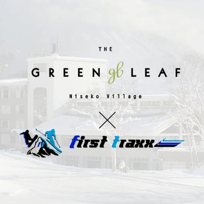banner-green-leaf